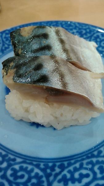 無添くら寿司 生駒店 201705 (11)