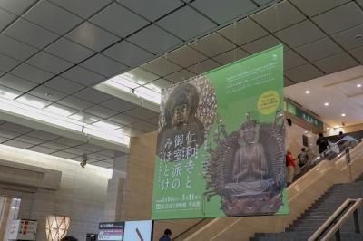 東京国立博物館・平成館内