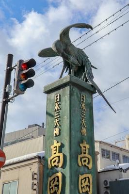 高岡大仏寺標