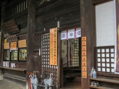 長谷寺・特別拝観入口