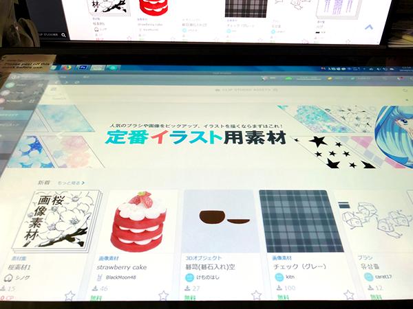 【レビュー】液晶タブレットGT-221PRO-HAJP/HUIONレビュー