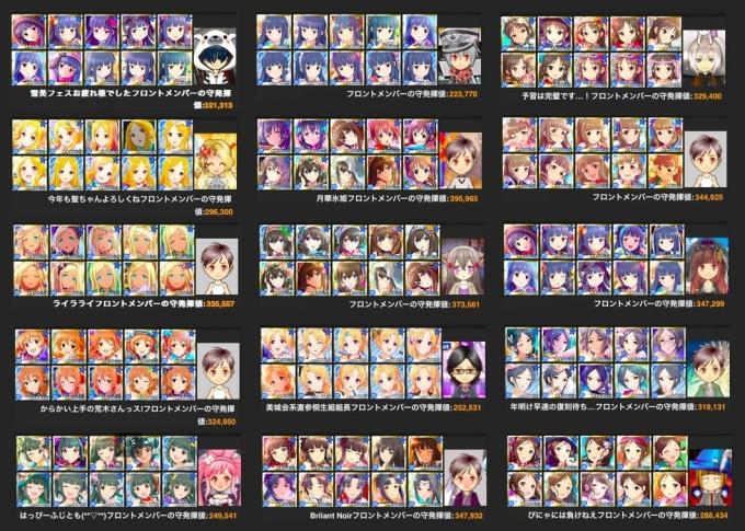 7torisoku_2165R.jpg