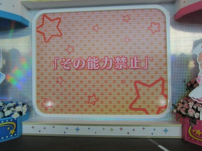 IMG_0247R.jpg