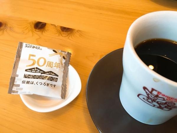 2018-03-01 珈琲と豆