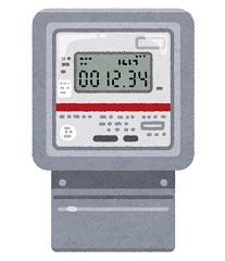 energy_denryoku_smartmeter0402.jpg