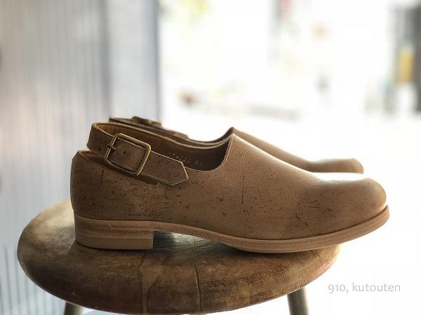 20180402-shoes-1.jpg