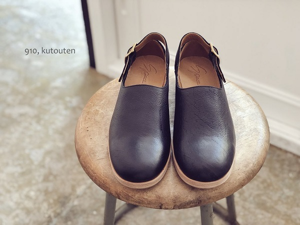 20180402-shoes-6.jpg