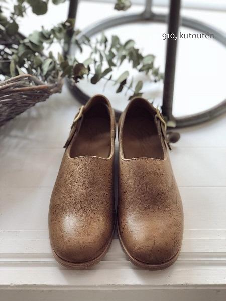 20180402-shoes-7.jpg