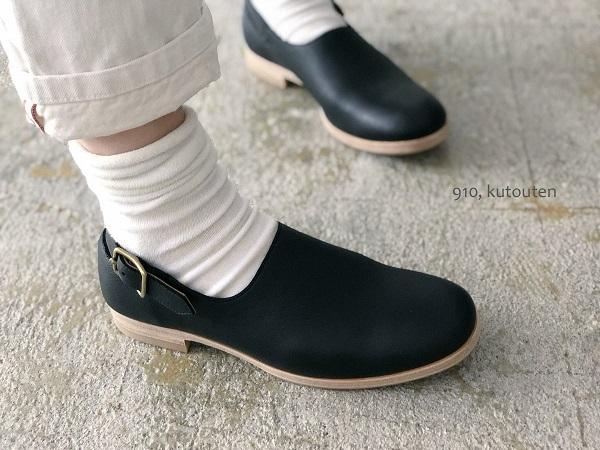 20180402-shoes-8.jpg