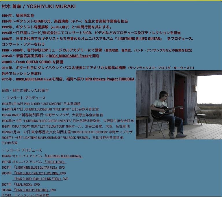MU_20180322174709abd.jpg