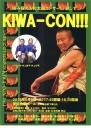 極み極める和太鼓コンサート。題してKIWAーCON!!!