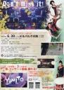 倭-YAMATO日本ツアー