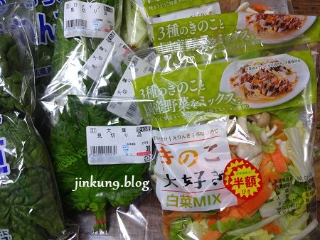 なんとなく 3-02 最強野菜ゲット 1