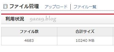 9aea9 blog 画像数