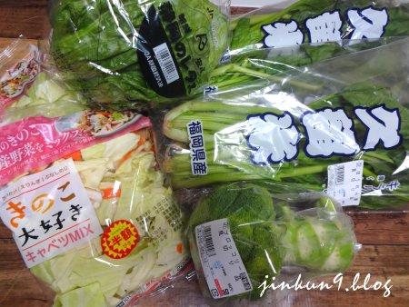 なんとなく 激安野菜