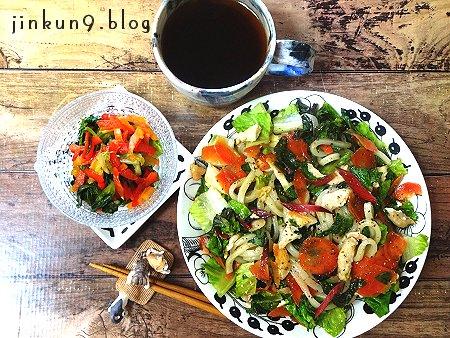 なんとなく 3-31  お安いお野菜を大量ゲット 全部で150円ほどの食事 1