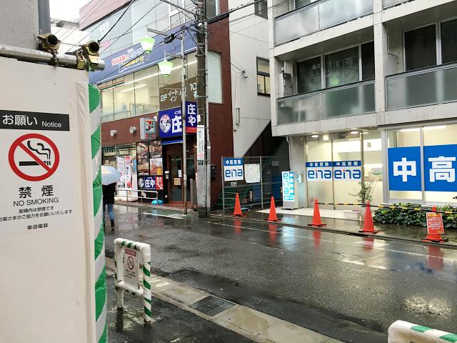 2018年1月17日東京雨1 by占いとか魔術とか所蔵画像