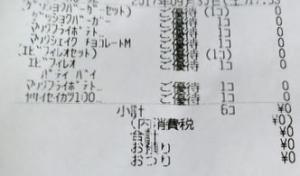 20170930213950247[1]-