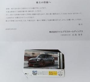 P_133101_vHDR_Auto.jpg