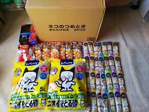 支援物資(姫路市   Y・Uさま)おつき・コナン