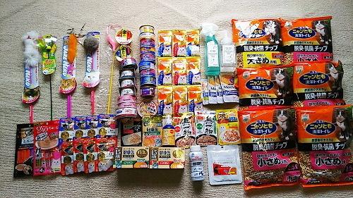支援物資(滋賀県  Y・Sさま)