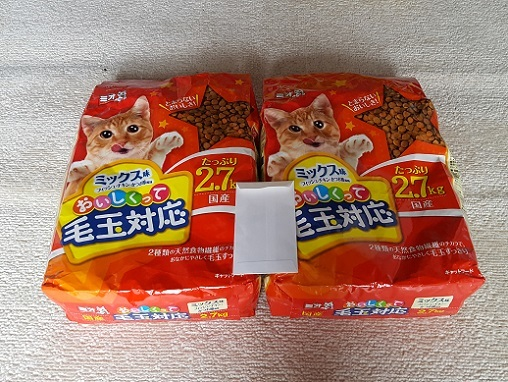 支援物資(神戸市  Eさま)
