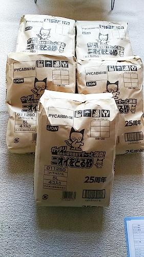 支援物資(高知県 H・Mさま)チョコ (1)
