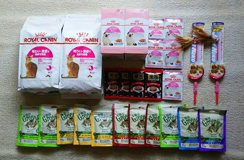 支援物資(横浜市  K・Hさま)ポップ・チャップス