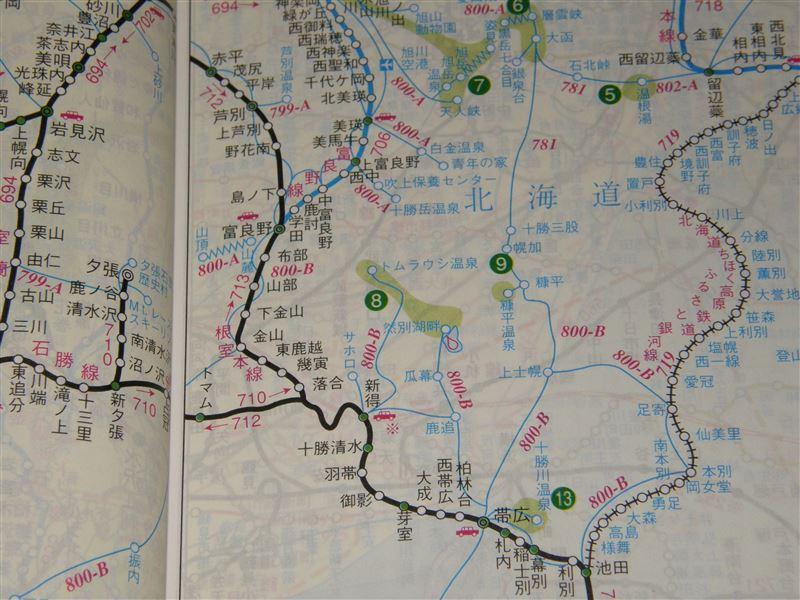 池北線は北海道ちほく高原鉄道