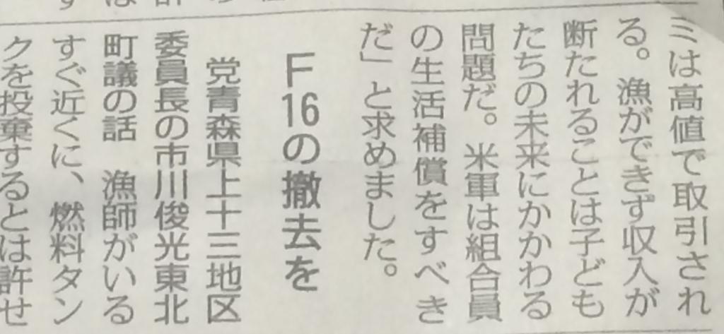 同漁協によると小川原湖の漁師は約400人