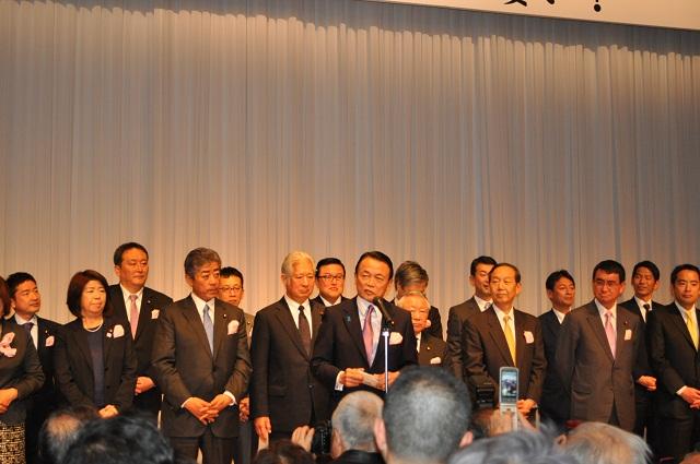 為公会 麻生太郎 会長からご来場の皆様へのご挨拶