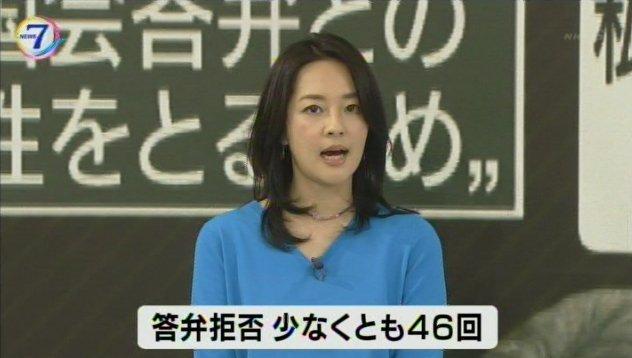 NHK NEWS7