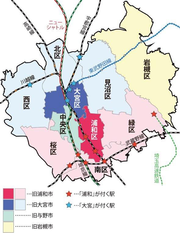 town20150216saitama_map02_.jpg