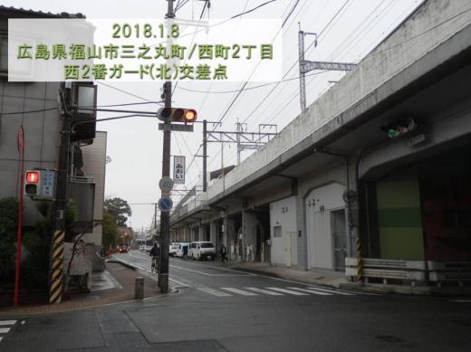 180108-84.jpg