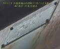 180108-97.jpg