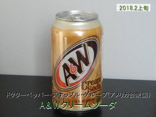 awcreamsoda1802-1.jpg