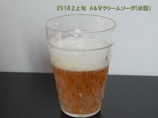 awcreamsoda1802-3.jpg