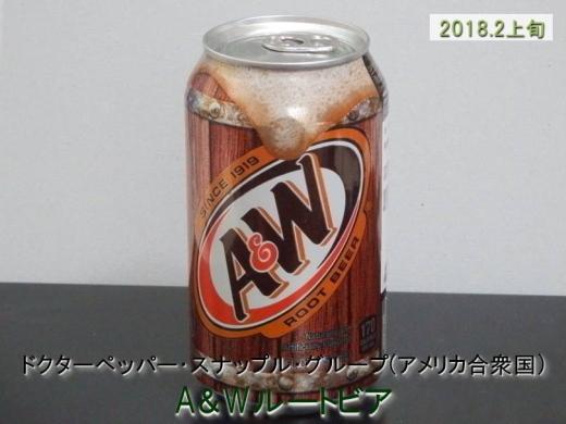 awrootbeer1802-1.jpg
