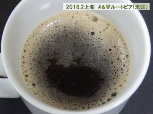 awrootbeer1802-4.jpg
