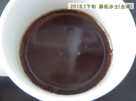 heysongsarsaparilla1801-3.jpg
