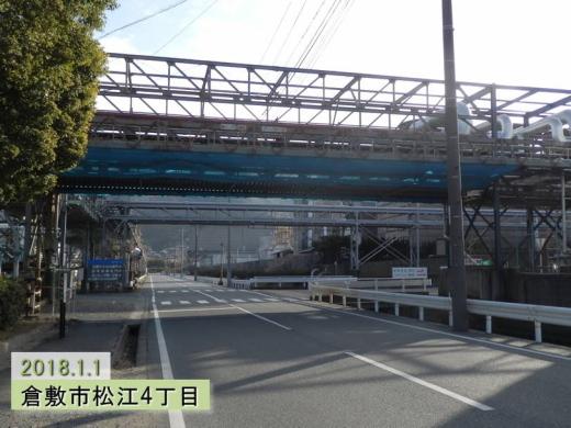 kurashikicitymatsue1801-2.jpg