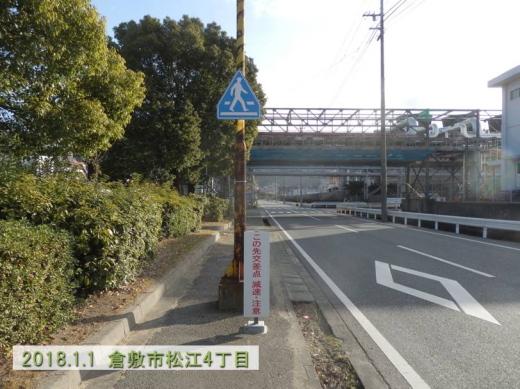 kurashikicitymatsue1801-4.jpg