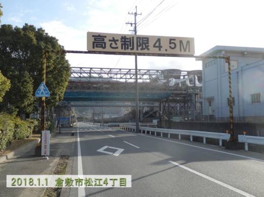 kurashikicitymatsue1801-5.jpg