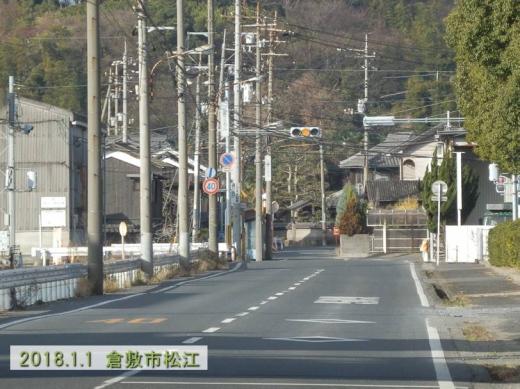 kurashikicitymatsue1801-6.jpg