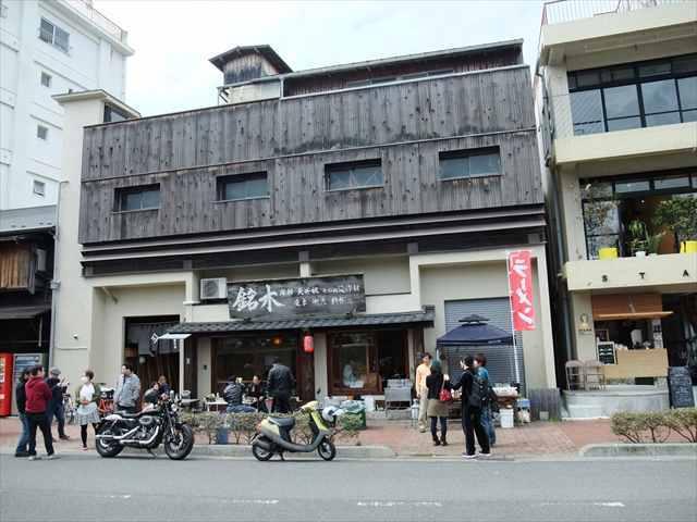 森田商店②