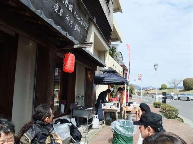 森田商店⑤