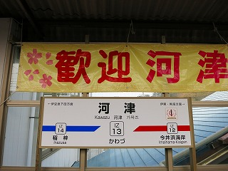 IMG_3684-431.jpg