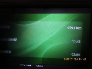 s-IMG_6502.jpg