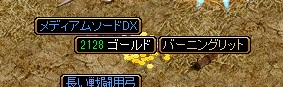 RedStone 180204[00]