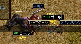 RedStone 180205[00]
